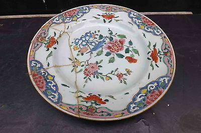 chinese antique 19th century hand painted plate with damage