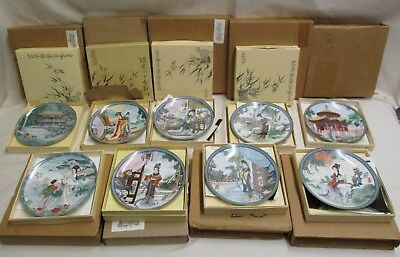 NINE Chinese Imperial Porcelain Plates Bradford Exchange Authenticity & Boxes AD