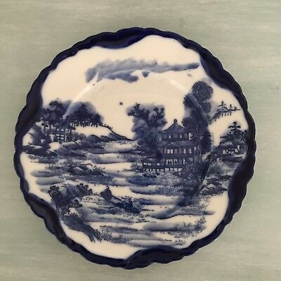 Asian Cobalt Blue And White Porcelain Plate Marked