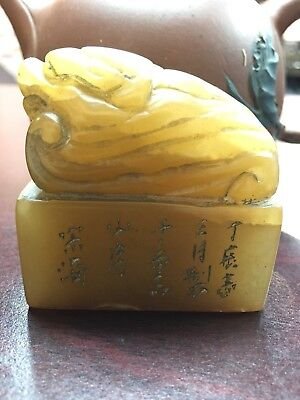 Chinese Old Stamp/Seal Stone Soap Stone