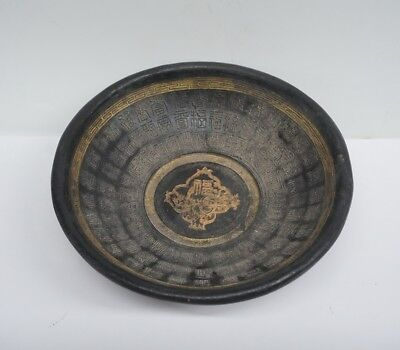 Chinese Exquisite Handmade text bat pattern Ink stone bowl