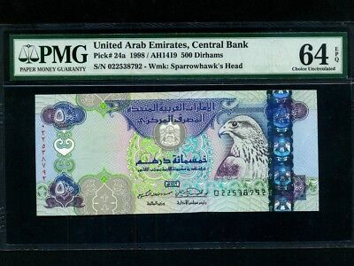 United Arab Emirates (UAE) :P-24a,500 Dirhams,1998 * PMG Ch. UNC 64 EPQ *