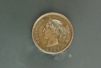 1885 CYPRUS 1/4 PIASTRE, QUEEN VICTORIA, aUNC-UNC, KEY DATE, EXTREMELY RARE