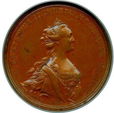 1763 Catherine Ii (The Great) Bronze Medal Ngc Ms-61 Brown L@@k