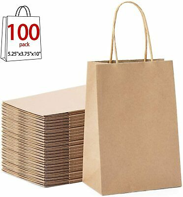 12 Pack Natural Brown Small Square Gift Bags with Cord Handles H11xW14.5xD6cm