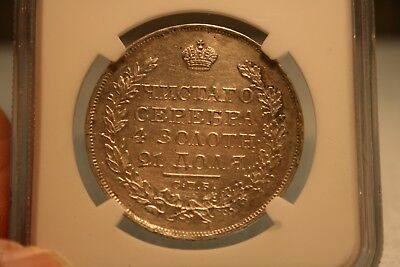 Russia, Russian 1824 Rouble  NGC AU Details