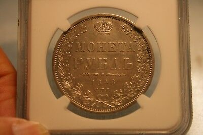 Russia, Russian 1848 Rouble  NGC AU Details