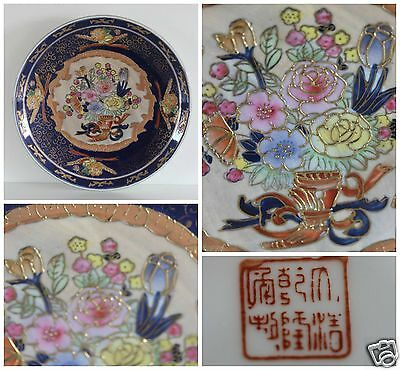 Stunning Hand Painted Chinese Large  Plate 26cm Diameter weighs 950g