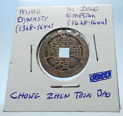 1628AD CHINESE Ming Dynasty Genuine Antique SI ZONG Cash Coin of CHINA i72281