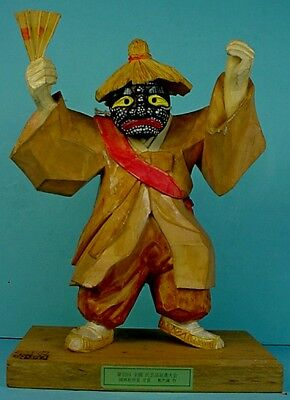 Vintage Japanese Carved Wood Masked Noh / Kabuki Theatre Character Doll  #1