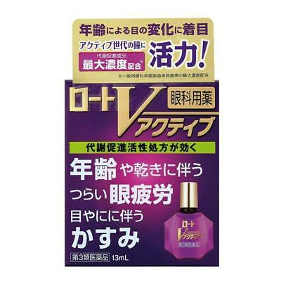 Rohto eyedrops rohto V active 13mL from Japan air shipping eye drops