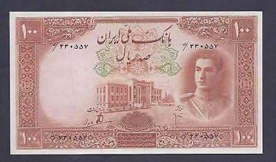 Middle east P-46 1000 rial  M Reza shah -UNC  extremely Rare