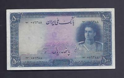 Middle east P-45 500 rial M Reza shah  very strong paper Rare