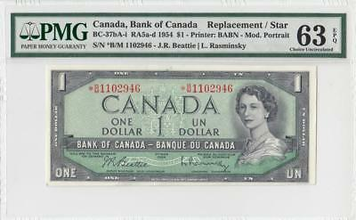 1954 BANK OF CANADA QEII $1 **STAR NOTE** ~Consecutive 2 of 3~ (( PMG 63 EPQ ))