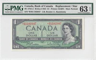 1954 BANK OF CANADA QEII $1 **STAR NOTE** ~Consecutive 3 of 3~ (( PMG 63 EPQ ))