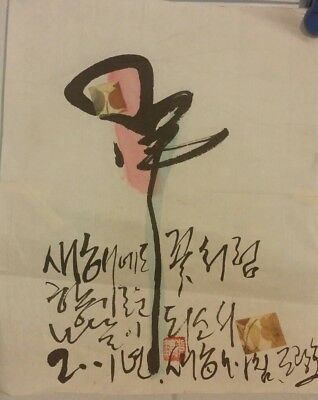 Korean Original painting and Korean letter with dry real flowers by handmade