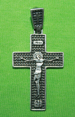 Vintage Crucifix 925 Silver Cross Pendant Orthodox Crosses Collecting #113