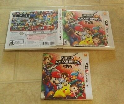 3DS Case and Insert for Super Smash Bros  *NO GAME*