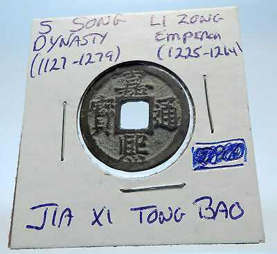 1225AD CHINESE Southern Song Dynasty Genuine LI ZONG Cash Coin of CHINA i72318