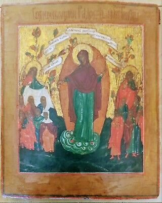 Antique Hand Painted Russian 19C Icon  Mother Of God The All Who Sorrow
