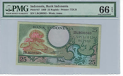 BANK of INDONESIA 25 RUPIAH PICK# 67  PMG-66 EPQ ( #676 )