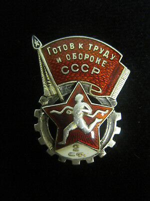 Sport. History of the USSR. Pin Badge. Silver. 1935.