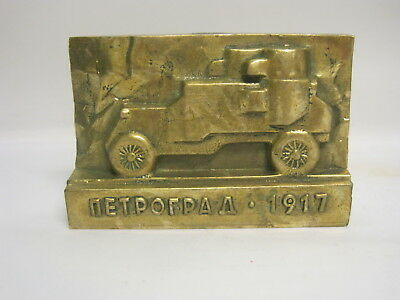 Monument. Bronze. History of the USSR. Lenin. Armored Car. Rare!