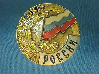Olympic Medal. Barcelona 92. Official  Participation Medal. Team of the Russia.