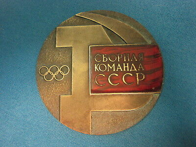 Olympic Medal. Olympic Committee of the USSR. Friendship 84.