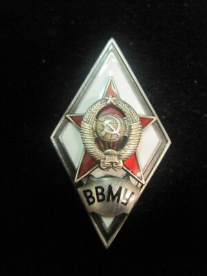 History of the USSR. Military Academy. Pin Badge. Silver. USSR. Russia.
