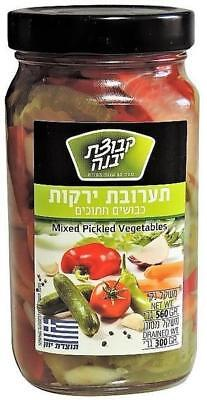 Kvuzat Yavne Mixed Pickled Vegetables 560Gr