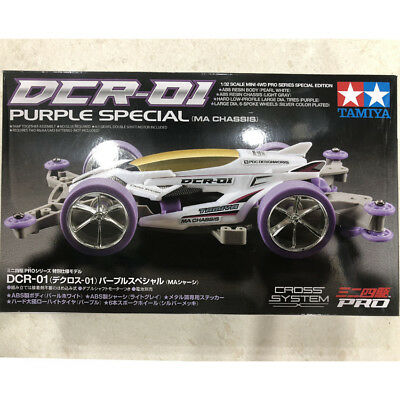 Tamiya Mini 4WD 95372 1/32 DCR-01 Purple Special MA Chassis