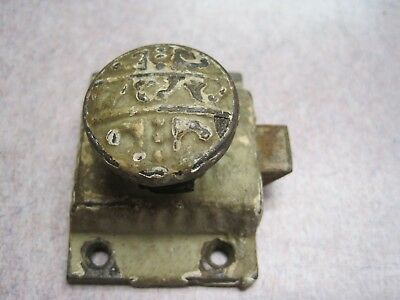 1 Antique Eastlake Turn Handle Cabinet Door Latch Lock Castiron 1 3/4 X 2 5/16
