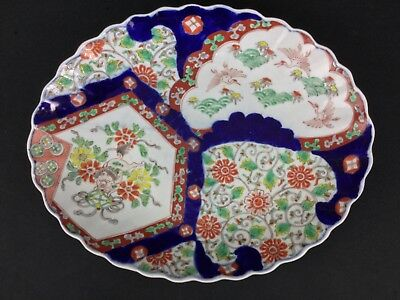 "Antique Japanese Imari 15 3/4"" Platter Shallow Bowl Cobalt Green  Rust Yellow"
