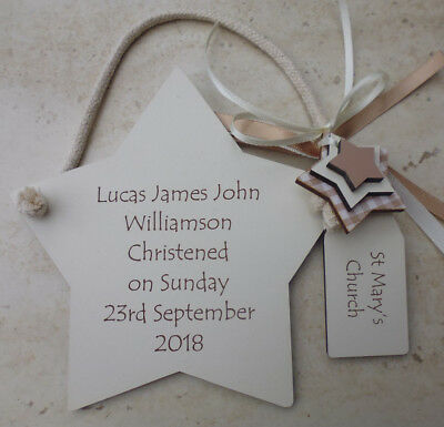 Personalised engraved Christening or Birth STAR SHAPED PLAQUE Baby Boy/Girl