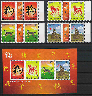 Neuseeland New Zealand 2018 ** Jahr des Hundes Year of the dog Zodiak Lunar (3