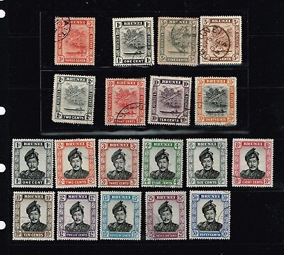 Brunei 1917-37, 1952 -  used set of stamps, F-VFU