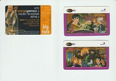 Lot of 3 Israel Phone Cards Harry Potter & Lord of the Rings Legolas NEAT