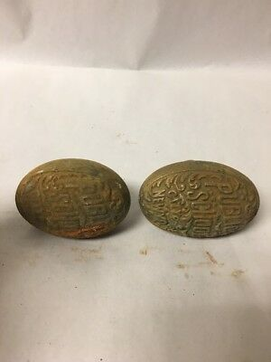 Set of 2 Vintage City of New York Public School Ornate Brass Door Knobs