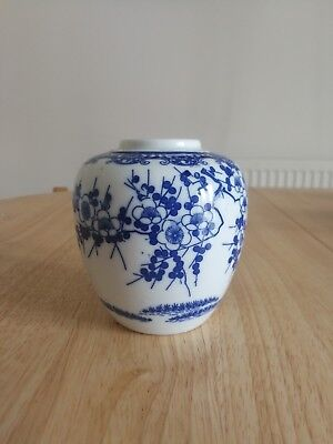 Oriental Blue and White Ginger Jar
