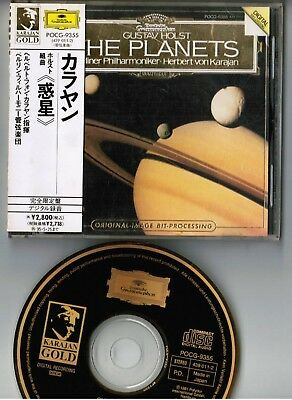 KARAJAN Holst The Planets JAPAN 24k GOLD CD POCG-9355 w/OBI+PS BOOKLET Free S&H