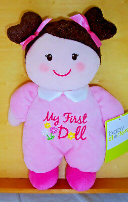 MY FIRST PLUSH DOLL BROWN HAIR with Brown Eyes & Rattle + $.99  NWT