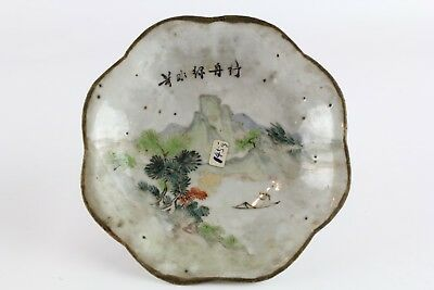 Old Chinese Shallow Porcelain Dish