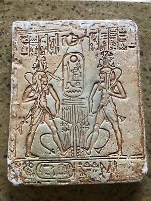 Ancient Style Egyptian Nile Gods Stone Carving Museum Mount Vintage Wall Decor