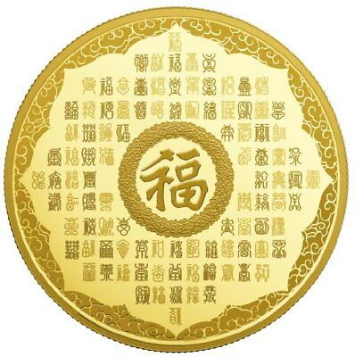 Pure Silver Gold-Plated Coin - A Hundred Blessings of Good Fortune - Mint 3888