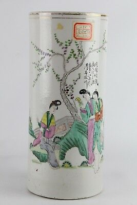 Old Chinese Famille Rose Porcelain Hatstand