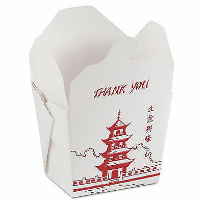Pack of 450 Pagoda 8 oz Chinese Take Out Box / Asian Carry Out Food Container
