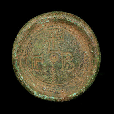 Early Byzantine bronze weight y2795