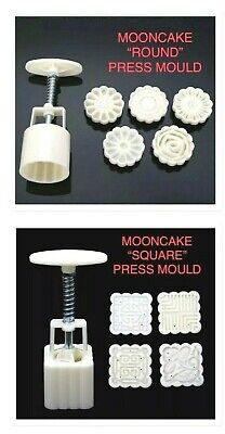 """~STUNNING """"MOONCAKE"""" PRESS MOULD-SQUARE or ROUND STYLE~BATH BOMBS/SHOWER FIZZERS"""