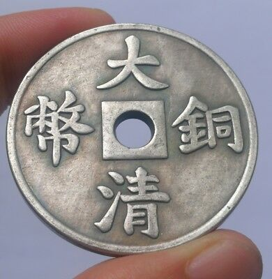 25 Collect old Chinese white copper coin  da qing tong bi